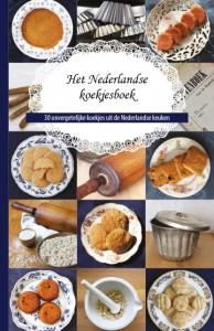 Het Nederlandse Koekjesboek voorlopig omslag
